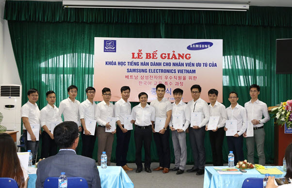 samsung electronic vietnam analysis According to the swot analysis of samsung, the tech giant will need to learn to deal with aggressive chinese competitors and apple's reputation.