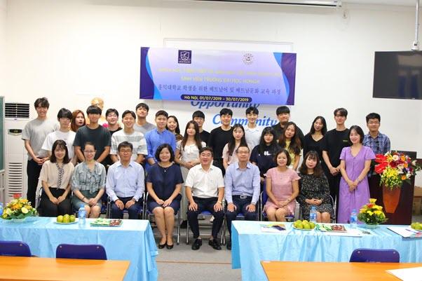 Closing ceremony of 1st Vietnamese language class for Hongik